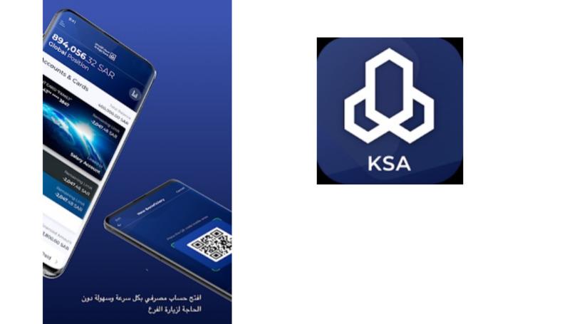 تحميل برنامج مصرف الراجحي موبايل AlRajhi 1441 لجميع الاجهزه