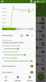 تحميل تطبيق ADM Pro مجانا [اخر اصدار + APK] للاندرويد
