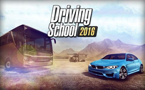 تحميل لعبة Driving School 2016 [مهكرة + APK] للاندرويد