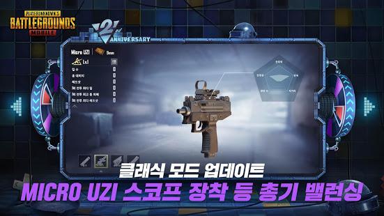 تحميل PUBG MOBILE KR ببجي الكورية (اخر اصدار) للاندرويد